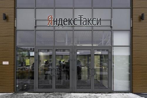 «Яндекс.Такси»: в Москве был открыт наиболее крупный водительский центр в РФ