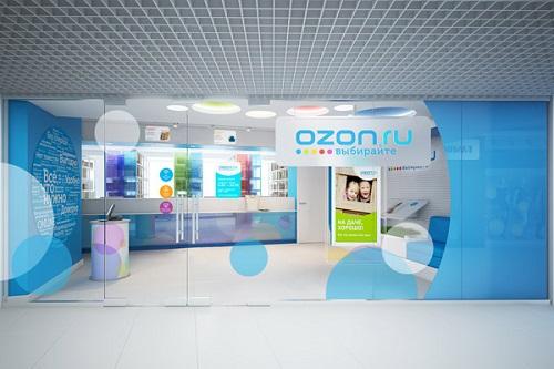 «Ozon» развивает бизнес и запустит новый сервис в столице