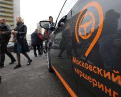 Московский каршеринг: столица РФ вышла на 2 место в мире по числу сервисного транспорта