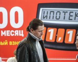 Новостройки: в Москве наблюдается рост доли реальных сделок на базе ипотеки