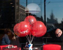 В Москве запустится новый формат ресторана бренда «KFC»
