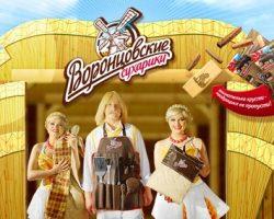 Собственники «Воронцовских сухариков» хотят продать бизнес