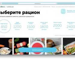 «ВкусВилл» запустили проанонсированную доставку наборов еды