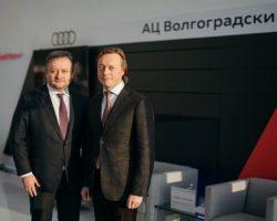 Корпоративные продажи «Audi»: лучшим был назван  «АЦ Волгоградский»