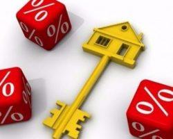 В Подмосковье растет финансовый сервис ипотечных займов