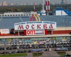 Ярмарочный комплекс «Москва» превратится в ТЦ