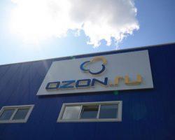 «Ozon.RU»: для Московского региона открыты продажи ювелирных украшений