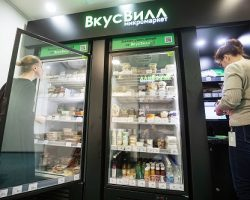 В бизнес-центрах Москвы появятся новые микромаркеты «ВкусВилл»