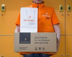 «Metro» и «Instamart» запустили тестовый интернет-магазин с доставкой в Москве