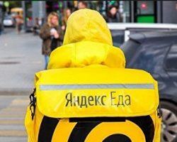 «Яндекс.Еда»: бесплатной доставки в столице больше нет