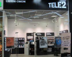 Столичные салоны «Tele2»: сервисы догнали смартфоны