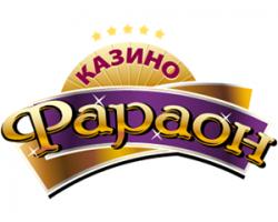 Казино Фараон – азартные игры ждут вас