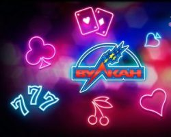 Самые востребованные игровые автоматы онлайн: в популярном казино Vulkan Original