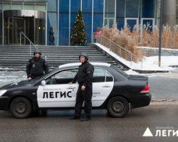 Охрана офисов в Москве от компании ЛЕГИС