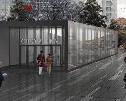 «Стромынка»: продемонстрирован дизайн новой станции