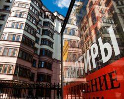 Ввод нового жилья: столица и область заметно превосходят показатель по РФ