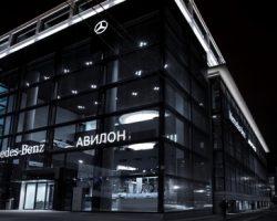 В Москве  запущен наиболее крупный ДЦ «Mercedes-Benz» на европейском континенте