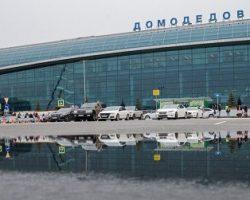 Возле «Домодедово» появится гигантский торговый центр