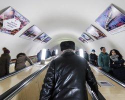 Подрядчик метро Москвы обвинен СК в мошенничестве