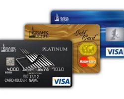 Подробный обзор кредитных карт Банка Зенит