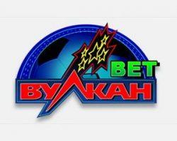 Особенности онлайн игры в казино Вулкан Бет