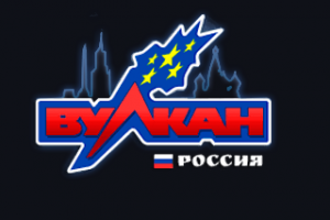 Казино вулкан россия москва китайский пасьянс играть в карты