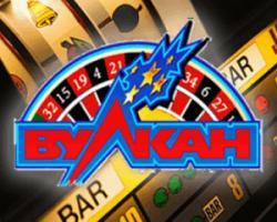 Слоты казино Вулкан – реальный заработок на виртуальных играх