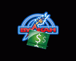 Отдельный клиент для онлайн-казино – пора скачать клуб Vulkan на ваше устройство