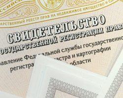 Новостройки столицы: названы  округа с максимальным числом сделок