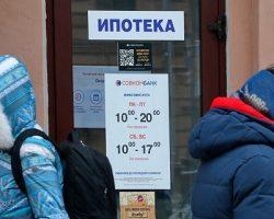 Ипотечные кредиты: москвичи бьют рекорды