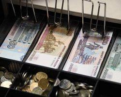 Снятие наличных в магазинных кассах:  «Visa»  начала тестирование в Подмосковье