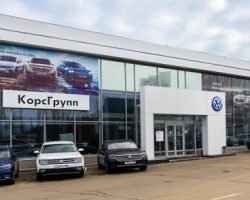 В МО открыт новый ДЦ «VW»