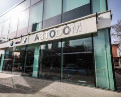 «BMW»: в центре столицы появился первый торгово-сервисный комплекс от «ABTODOM»