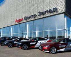 В столице открыт новый ДЦ «Audi»