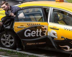 «Gett» изменил условия взаимодействия с водителями столицы и МО