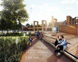 На севере столицы благоустроят парк