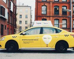 «Яндекс.Такси»: в столице уже работает «Трезвый водитель»