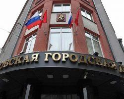 Выборы в Мосгордуму: в ГД РФ поддержан законопроект об  электронном голосовании