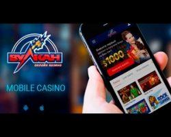 Мобильное онлайн приложение для казино
