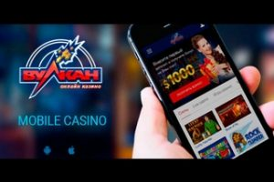 Онлайн казино мобильное приложение казино принимающие
