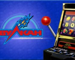 Как выгодно играть в казино Вулкан Платинум на деньги?