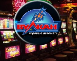 Ассортимент казино Русский Вулкан