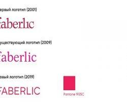 Компания «Faberlic» обновила корпоративный логотип