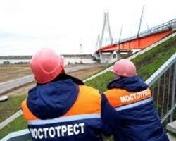 Столичный «Мостотрест» вошел в список лидеров по выплатам топ-менеджменту