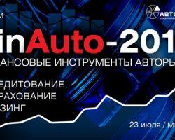В Москве готовится проведение значимого форума