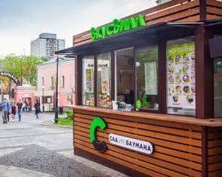 «ВкусВилл» инвестирует в киоски в парках