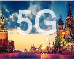 5G в Москве: «Билайн» проинвестирует закупки и проведет подготовку к запуску