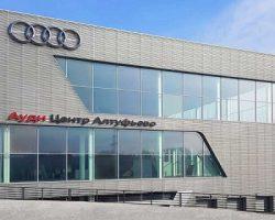 «Автодом» запустил новый ДЦ «Audi»