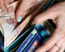 Разница зарплат в России по регионам