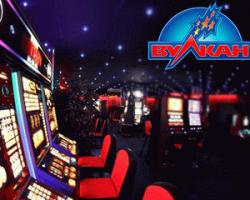 Игровые автоматы Вулкан 24 на реальные деньги